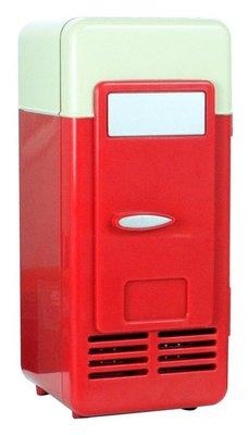 Satzuma SZ-UMF100 USB koelkast